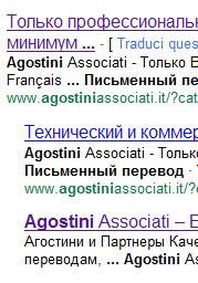 Traduzione campagna web